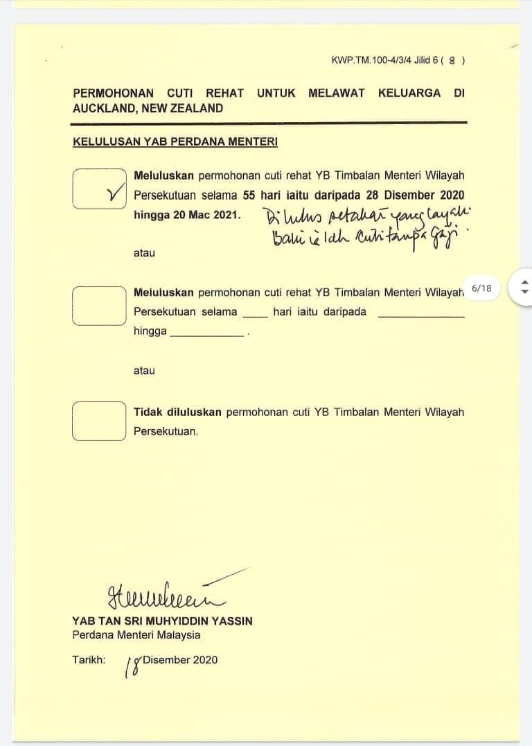 Datuk Seri Edmund Santhara Kumar's leave application approved by Prime Minister Tan Sri Muhyiddin Yassin last December. – AR AbahKauUndur Twitter pic, March 23, 2021