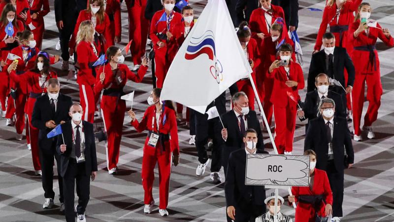 roc olympics - photo #3